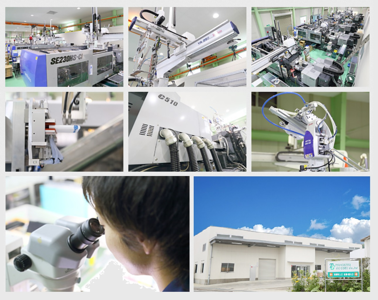 IoT改善事例⑪稼働データ取得とWEBカメラ設置で長年の目標の自働生産を実現